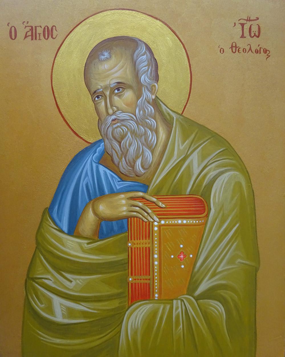 agios-ioannis-o-theologos